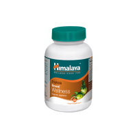 Triphala wellness, Triphala salud intestino